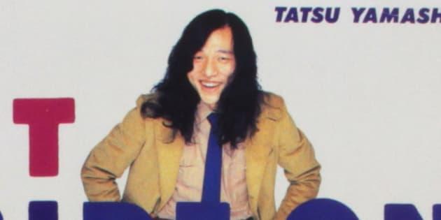 山下達郎さんのアルバム『RIDE ON TIME』のジャケット