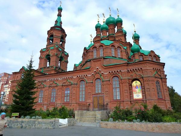 Свято-Троицкий храм (г. Челябинск)
