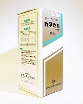 JP 鈣片(營養補品)[代購]