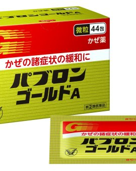 JP Pavron Gold A  <微粒>緩解感冒症狀 (代購)