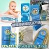 嬰兒感冒舒緩沐浴油