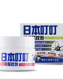 【日本 驅蚊叮叮環保劑】35g