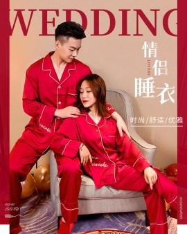 【中式婚禮 男女裝睡衣】