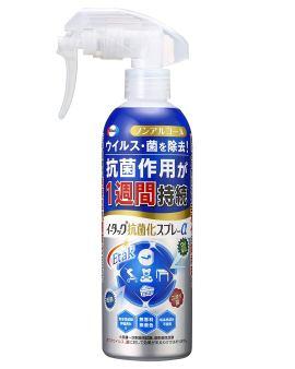 【🇯🇵日本製造 Eisai抗菌噴霧劑α (250ml)】