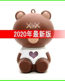 【🇯🇵日本進口 Yumcute啤啤熊🐻-個人空氣淨化器(便攜式) 】