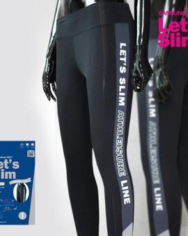 【韓國🇰🇷品牌 LET'S SLIM 抗菌 輕盈運動 瘦腿提臀褲 (LINE I)】
