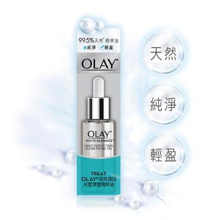 OLAY 高效透白光塑清瀅精粹油