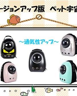 【🇯🇵日本出口 Nyanko 寵物太空飛船2WAY背包】