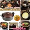 KAKUSEE Graceramic陶製洋風土鍋