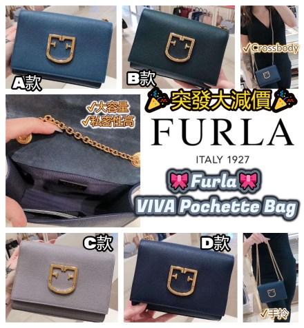 VIVA Pochette Ruby Bag