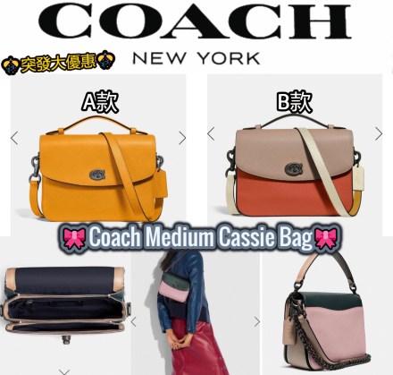 Coach Medium Cassie