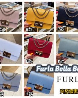 【Furla Bella Bag】