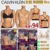 Calvin Klein女裝無鋼圈 Bra