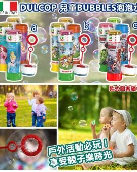 【🇮🇹意大利製造 DULCOP-兒童BUBBLES泡泡水 60ml (1set6支)】