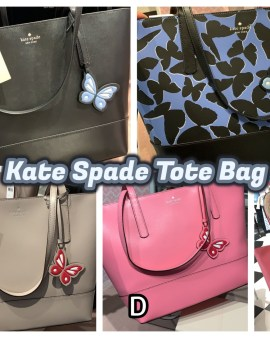 【🇺🇸美國進口 Kate Spade Tote Bag】