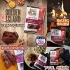 Golden Island韓式BBQ