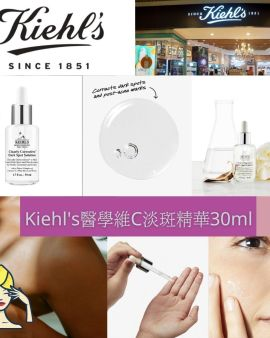 【Kiehl's 金盞花化妝水500ml】