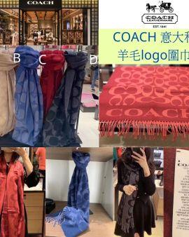 【COACH 意大利羊毛logo圍巾🎗】