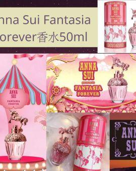 【Anna Sui Fantasia Forever香水50ml】