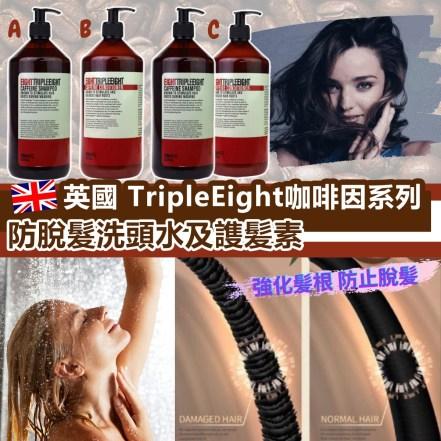 TripleEight