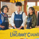 The Uncanny Counter Season 1 Episode 1 & 2 [Full Mp4]
