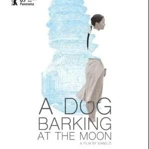 A Dog Barking at the Moon (2019) (Chinese)