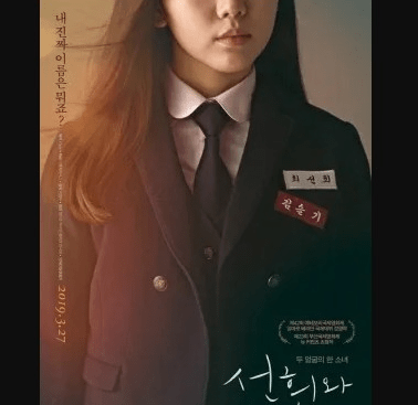 Download Second Life (2019) - Mp4 FzMovies