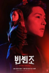 Vincenzo Season 1 Episode 1 – 20 (Korean Drama) Mp4 Download