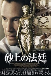 The Whole Truth - BRRip