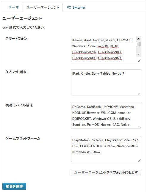 Multi Device Switcher-3