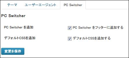 Multi Device Switcher-4