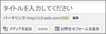 wordpress-visual-icon-fonts-1