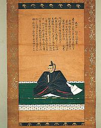 Chikasue_Andō