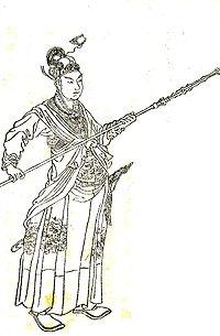 Hán_Xìn