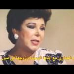 رجاء الجداوي بعد 40 سنة زواج مع ابنتها الوحيدة وزوجها بصور نادرة