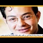 أحمد زاهر وزوجته وبناته الأربعة اللى زى القمر وتغير شكله بالكامل بعد المرض وصور نادرة لهم