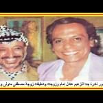 الزعيم عادل إمام خلال حياته بصور نادرة ومع زوجته وشقيقته زوجة مصطفى متولى وأولادهما