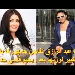 غادة عبد الرازق تفاجئ جمهورها بفقدان كبير لوزنها بعد ريجيم قاسى جدا…!!