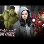 Jessica Jones & MCU Team Up?! – MOVIE FIGHTS!