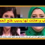 مذيعة مصرية مشهورة ترد أمس على سباب وإهانات لها بسبب خلعها الحجاب..ونجمات خلعن الحجاب   أخبار النجوم