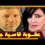 رغم زواجهما..عقوبة قاسية جدا تم توقيعها على منى الغضبان و خالد يوسف يكشف ناشر الفيديو Mona Elghadban
