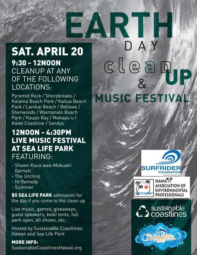 april-20-sr-sc-heap-earth-day-final-flyer