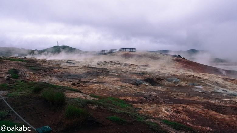 Gunnuhver mud poon
