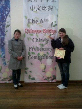 Lian Mei Hu and Kristin Groenewald 2