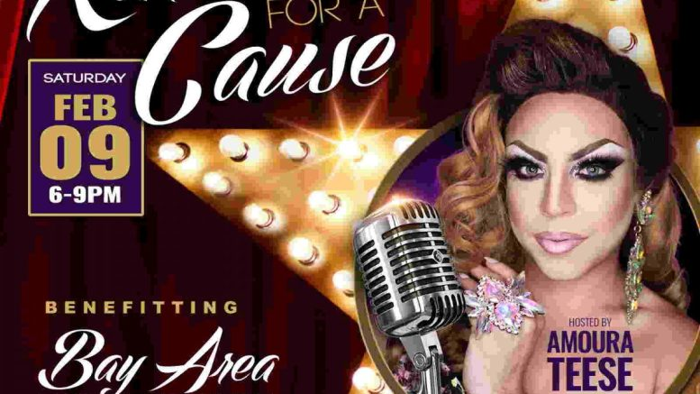 Port Bar Oakland Karaoke For A Cause