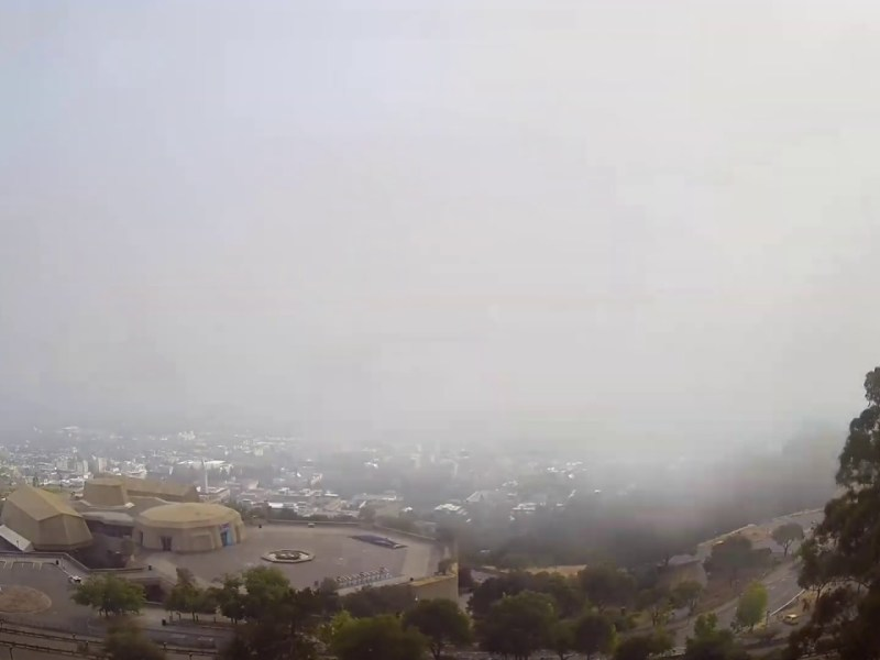UC Berkeley Space Sciences Laboratory 24 hr Time-Lapse View Of The San Francisco Bay Area