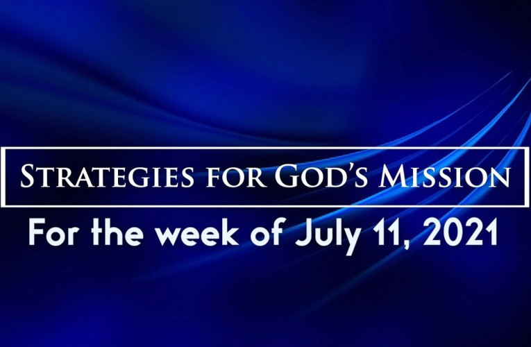 Upcoming Events at Allen Temple Baptist Church Oakland for the week of 7/11/21