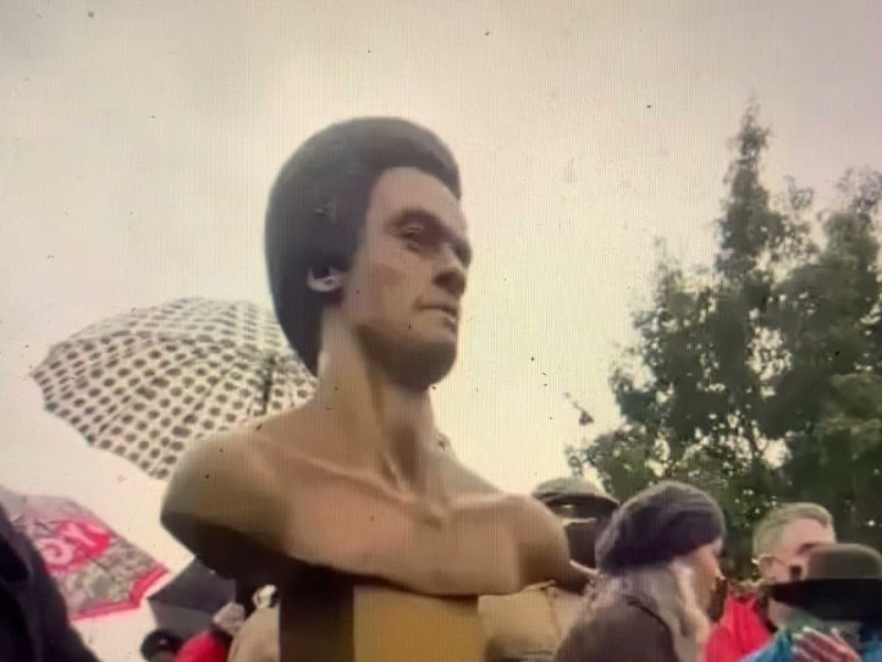 Majestic Huey P. Newton Bust Sculpture Unveiled In Oakland California