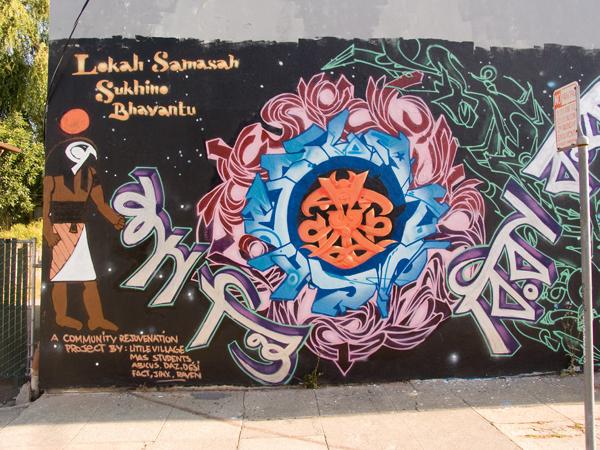 lokah samasah sukhino bhavantu, Oakland Mural