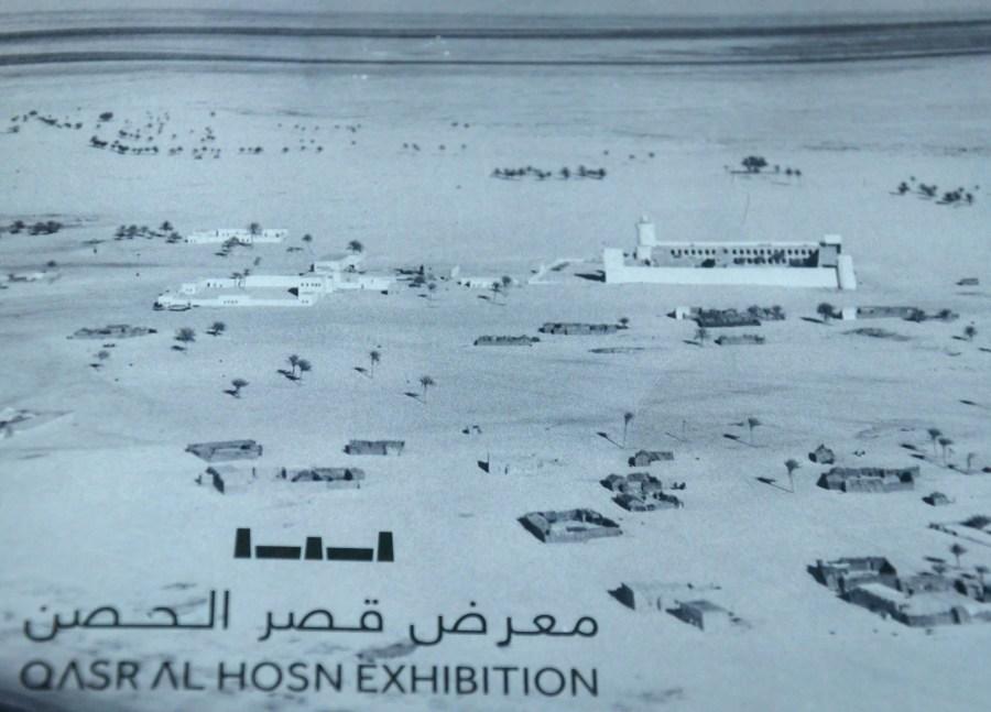 Abu Dhabi in 1965